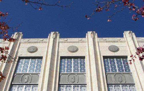 Travis County Courthouse, Austin, Texas